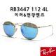 Ray Ban - RAYBAN 레이벤 선글라스 RB3447 112 4L 골드 편광&