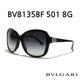 BVLGARI - BVLGARI 불가리 선글라스 BV8135BF 501 8G 블랙