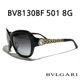 BVLGARI - BVLGARI 불가리 선글라스 BV8130BF 501 8G 블랙&