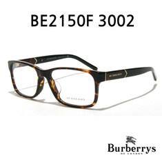 Burberry - BURBERRYS BE2150 F 3002 호피 2015년 신상품