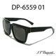 Dupont - Dupont 듀퐁 선글라스 DP6559 C01 블랙 2015년 신상 정품