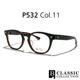 | Other Brand | BJ classic - BJ classic 비제이클래식안경 P532 11 블랙 2015신상 정품