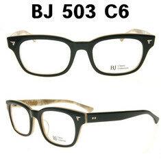 | Other Brand | BJ classic - BJ classic 비제이클래식안경 P503 06 블랙/민트 2015신상