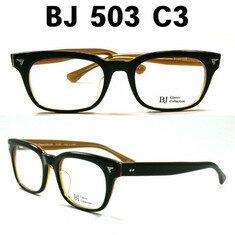 | Other Brand | BJ classic - BJ classic 비제이클래식안경 P503 03 브라운 2015 신상
