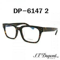 Thumb_235_representative_dupont__eb_93_80_ed_90_81__ec_95_88_ea_b2_bd_s_t_dupont_dp6147_2__ed_98_b8_ed_94_bc_2015_ec_8b_a0_ec_83_81_120160628-7775-1le8zof