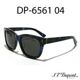 Dupont - DP6561 04 듀퐁선글라스 6561 파란무늬테&검정렌즈