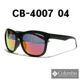 | Other Brand | Columbia - CB-4007 04 미러렌즈 2014신상품