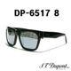 Dupont - DP6517 8 블랙&실버미러 2014신상품