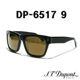Dupont - DP6517 9 블랙&골드미러 2014신상품