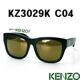 Kenzo - KZ3029K C04 블랙&골드미러 2014신상품