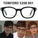 Tomford - tf5208 001 톰포드 5208 검정 윤계상 이종석 안경