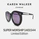 Karen Walker - 카렌워커 선글라스 KAREN WALKER SUPER WORSHIP 140