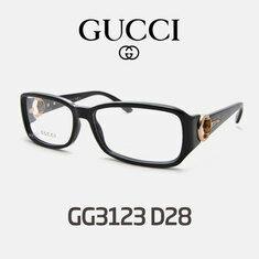 Thumb_235_representative_gucci__ea_b5_ac_ec_b0_8c__ec_95_88_ea_b2_bd_gucci_gg3123_d28_120161122-15407-x8w3j9