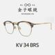 | Other Brand | KANEKO OPTICAL - 가네코옵티컬 금자안경 KV 34 BRS KANEKO OPTICAL