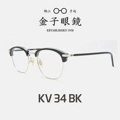 Thumb_235_representative_ot__ea_b0_80_eb_84_a4_ec_bd_94_ec_98_b5_ed_8b_b0_ec_bb_ac__ea_b8_88_ec_9e_90_ec_95_88_ea_b2_bd_kv_34_bk_kaneko_optical_120161122-15407-1xklm05