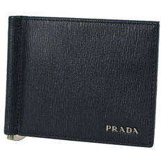 Thumb_235_representative__prada______2mn077_baltico_vitello_move_600x600_1