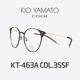 | Other Brand | KIO YAMATO - 키오야마토 463 KT463A 35SF 티타늄안경 KIO YAMATO