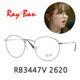 Ray Ban - 레이밴 RB3447V 2620 레이밴안경 RAYBAN 라디오로맨스 김소현