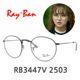 Ray Ban - 레이밴 RB3447V 2503 레이밴안경 RAYBAN 라디오로맨스 김소현