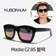 | Other Brand | KUBORAUM - KUBORAUM 쿠보라움 Maske C2 BS 검정 선글라스 박효신