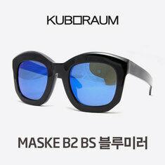 | Other Brand | KUBORAUM - KUBORAUM 쿠보라움 MASKE B2 BS 블루미러 선글라스 베를린