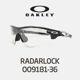 Oakley - 오클리 선글라스 레이더락 RADARLOCK OO9181-36