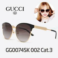 Thumb_235_representative_02_gucci__ea_b5_ac_ec_b0_8c_ec_84_a0_ea_b8_80_eb_9d_bc_ec_8a_a4__ea_b5_ac_ec_b0_8c0074__ec_84_b1_ec_86_8c_ec_b0_a9_ec_9a_a9_120180410-6951-12cmxpn