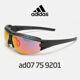 Adidas - ad07 75 9201 아디다스 07 미러렌즈+LST 야간렌즈 아디다스