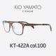   Other Brand   KIO YAMATO - KT-422A col.100 키오야마토 422 키오야마토안경 티타늄안경