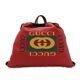 Gucci Gucci Print Drawstring Backpack