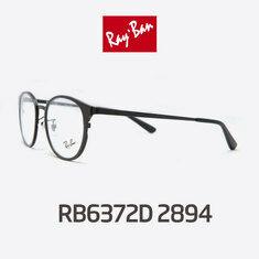 Ray Ban - RB6372D 2894 레이밴안경 RAYBAN 레이밴6372D 메탈안경