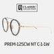 | Other Brand | BJ CLASSIC - 비제이클래식 안경 PREM-125CW NT C-1-1W