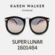 Karen Walker - 카렌워커 선글라스 SUPER LUNAR 1601484