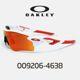 Oakley - OAKLEY 오클리 9206 46 아시안핏 Radarlock 고글