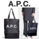 A.P.C. - A.P.C.아페쎄 악셀 토드백/아페쎄 토트백/아페쎄 에코백/아페쎄 캔버스