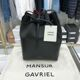 Mansur Gavriel - 19SS 만수르가브리엘 HMB004VC 레드라인 미니 버킷백