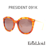 | Other Brand | enalloid - 에날로이드 선글라스 ENALLOID PRESIDENT COL.091K