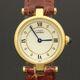 중고 Cartier - 뉴욕명품/ 버메일 머스트 드 까르띠에 가죽밴드 여성 시계