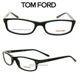 중고 Tomford - TF 5006 B5 검정