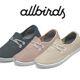 | Other Brand | allbirds - 올버즈 남성 양모 신발/올버즈 양모 신발/실리콘밸리 신발/올버즈 맨즈 트
