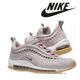 Nike - 나이키 에어맥스 97 울트라 /나이키 어글리슈즈/나이키 에어맥스/나이키