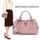 Bottega Veneta - 보테가베네타 인트레치아토 레더 숄더백/보테가베네타 인트레치아토/보테가베네