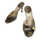 중고 Christian Dior - 디올 카무 자물쇠&키 로고 금장장식 뮬슬리퍼 37 노블하우스