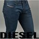 Diesel - ◆인천 데님샵◆ [특가세일] 테파 코팅진 블랙 네이비 0679T 81E