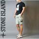 Stone Island - ◆인천 데님샵◆ [19SS] 스톤 아일랜드 그래픽 티셔츠 반팔 블랙