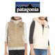 | Other Brand | PATAGONIA - 파타고니아 Los Gatos 리버서블 베스트/파타고니아 후리스 베스트/파