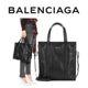 Balenciaga - 발렌시아가 바자 스몰 레더 쇼퍼백/발렌시아가 쇼퍼백/발렌시아가 토트백