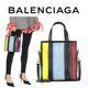 Balenciaga - 발렌시아가 바자 미니 레더 쇼퍼백/발렌시아가 쇼퍼백/발렌시아가 토트백