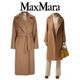 Max Mara - 막스마라 미누엘라/막스마라 코트/막스마라 카라 랩코트/막스마라 자켓/막스