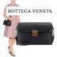 Bottega Veneta - 보테가베네타 인트레치아토 레더 숄더백/버테가베네타 인트레치아토/보테가베네